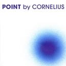 POINT -COLOURED- BLUE VINYL
