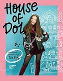House of Dol