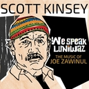 WE SPEAK LUNIWAZ THE MUSIC...
