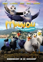 Manou op de Meeuwenschool, (DVD)