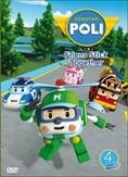 Robocar Poli - Vrienden voor altijd, (DVD)