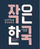 Little Korea
