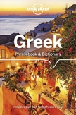 Lonely Planet Greek...