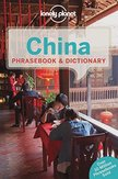 Lonely Planet China...