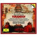 TURANDOT (COMPLETE) DOMINGO/WP/KARAJAN