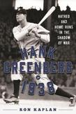 Hank Greenberg in 1938