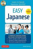 Easy japanese incl. cd-rom