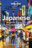 Japanese Phrasebook &...