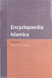 Encyclopaedia Islamica...