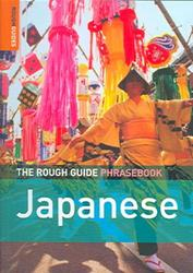 The Rough Guide Japanese...