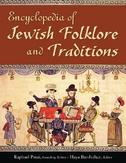 Encyclopedia of Jewish...