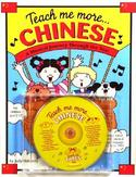 Teach Me More... Chinese CD