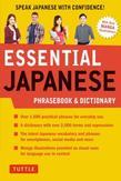 Essential Japanese...