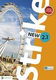 New Strike 2.1 leerwerkboek...