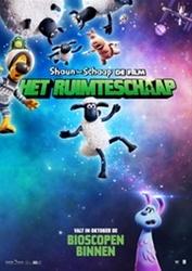 Shaun het schaap 2, (Blu-Ray)
