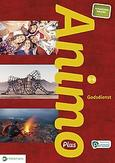 Animo 5-6 Plus handboek...
