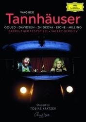 Festspielorchester Bayreuth...
