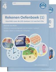 Rekenen Oefenboek Set deel...
