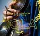 HIDDEN GNAWA MUSIC IN.. .....