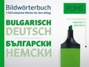 PONS Bildwörterbuch Bulgarisch