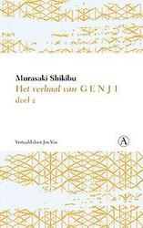 Het verhaal van Genji: II