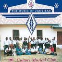 TAARAB 4: ZANZIBAR MUSIC OF ZANZIBAR