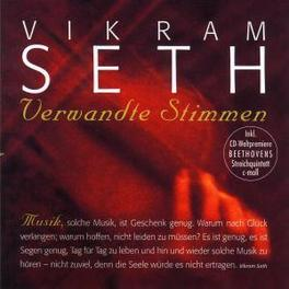 AN EQUAL MUSIC-VIKRAM SET ...SETH'S MUSIC-NOVELL/VARIOUS COMPOSERS & ARTISTS Audio CD, V/A, CD