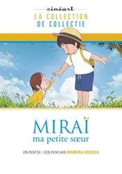Mirai, (DVD)