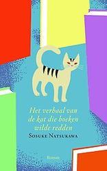 Het verhaal van de kat die...