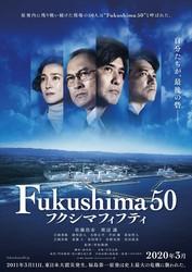 Fukushima 50, (DVD)