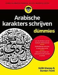 Arabische karakters...