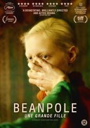 Beanpole, (DVD)