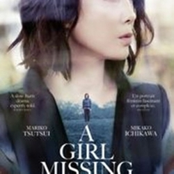 A GIRL MISSING (IMPORT) (DVD)