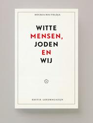 Witte mensen, Joden en wij