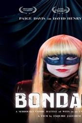 BONDAGE (IMPORT) (DVD)