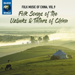 FOLK MUSIC OF CHINA 9 FOLK...