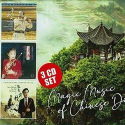 MAGIC MUSIC OF CHINESE DI