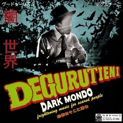 DARK MONDO -DELUXE- FT....