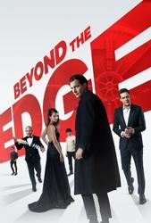 Beyond the Edge, (DVD)