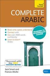 Complete Arabic Book inkl....