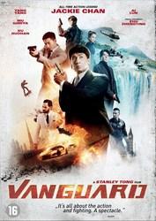 Vanguard, (DVD)