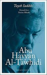Abu Hayyan al Tawhidi