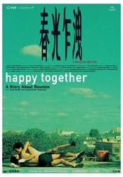 Wong Kar Wai - Happy...