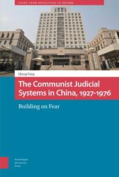 The Communist Judicial...