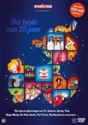 Various Artists - Het Beste...