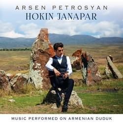 HOKIN JANAPAR MUSIC...