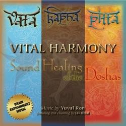 VITAL HARMONY: SOUND.. .....
