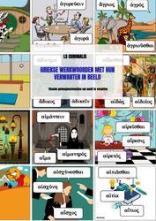 Griekse werkwoorden met hun...