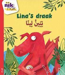 Lina's draak (NL-AR)