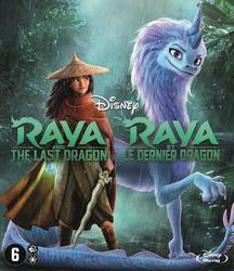 Raya en de laatste draak, (Blu-Ray)